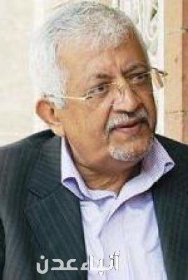 ياسين سعيد نعمان ل الحوثيين: العاشق الكذاب يفرح بالتهم ..