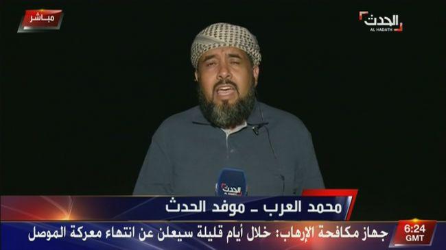 مراسل قناةالعربية يعلن قبل قليل من هذه الجبهة المشتعلة أتوجه