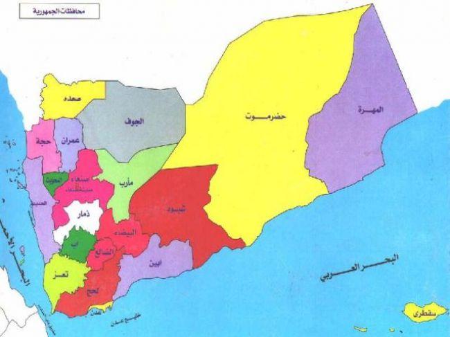 أول محافظة يمنية تقر منع دخولها لمن لا يحمل تأشيرة رسمية