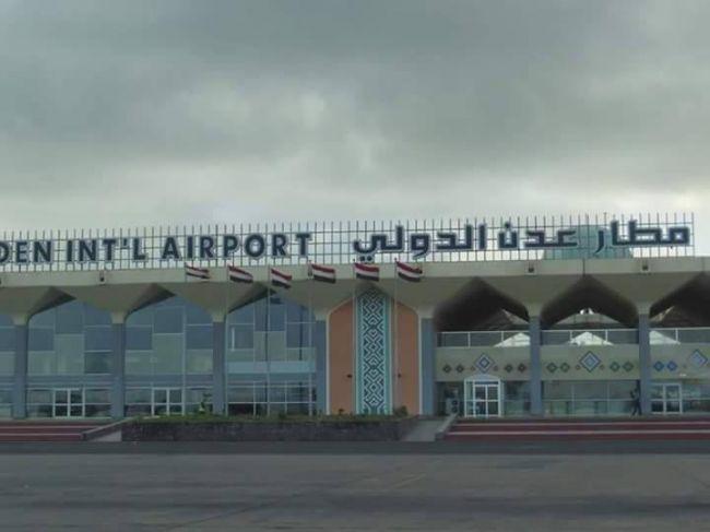اطلاق اسم جديد على «مطار عدن» ووفد الشرعية يقبل بحل«لميناء الحديدة»