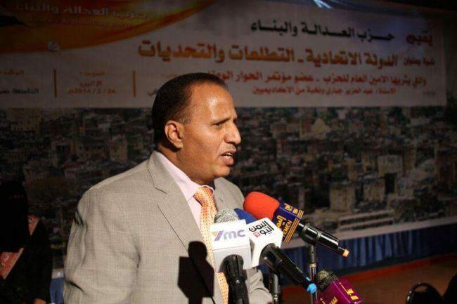 ورد الآن من السويد- جباري سيتلقى اليمنيون خبرًا ساراً خلال يومين..شاهد ماذا قال؟؟