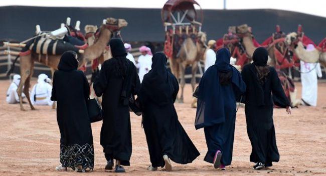 السعودية تعلن رسميا عقوبة المتحرشين بالنساء في المملكة .. عقوبة صاعقة للسفهاء