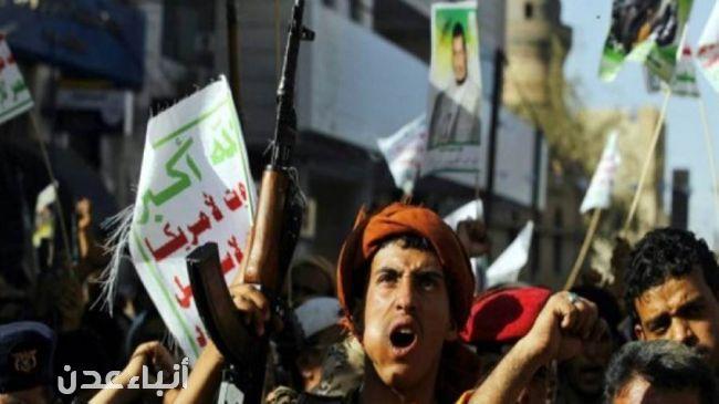 فضحية عالمية بمساعدة أممية في اليمن
