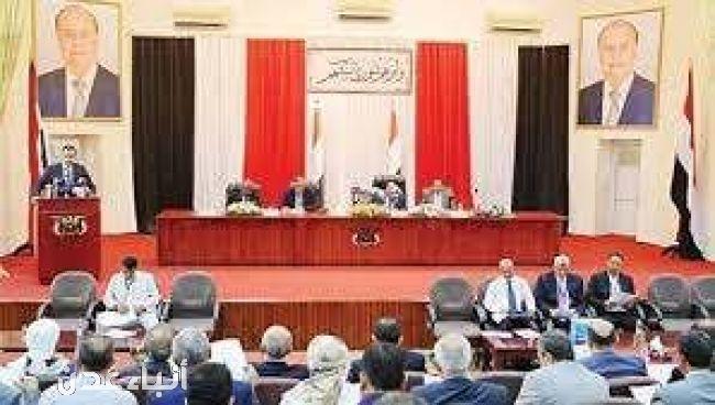 مجلس النواب في الحكومة الشرعية يبدأ تحركات بهدف الوصول إلى تسوية شاملة