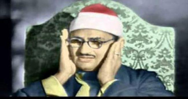 بعد 51 سنة على وفاته .. شاهد ماذا وجدوا داخل قبر الشيخ القارئ محمد صديق المنشاوي (فيديو)